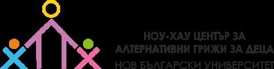 Деинституционализацията на децата в България